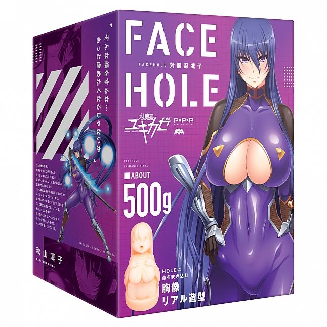 EXE - FACEHOLE 對魔忍 秋山凜子