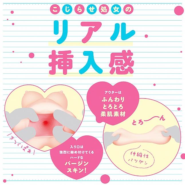 EXE - Kojirase Virgin JK-chan Schoolgirl Meiki