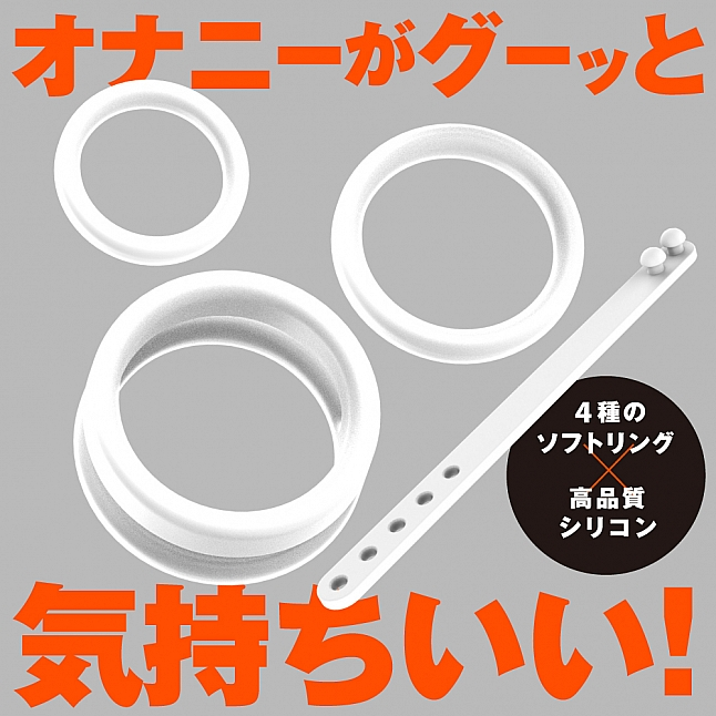 EXE - Super Ona Ring Soft Type