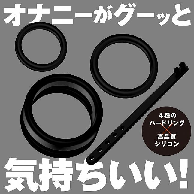 EXE - Super Ona Ring Hard Type