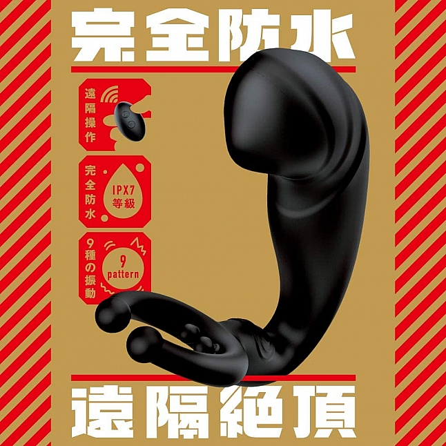 EXE - Silicone Prostate Stimulator with Testicles Ring 9 Waterproof Remote Climax Massager