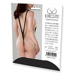 EXE CUTE - 性感開胸連身衣