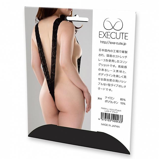 EXE CUTE - Lace Slingshot Leotard