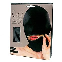 EXE CUTE - MK006 開口式面罩