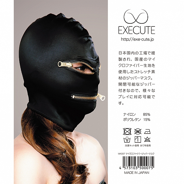 EXE CUTE - MK007 Zipper Mask