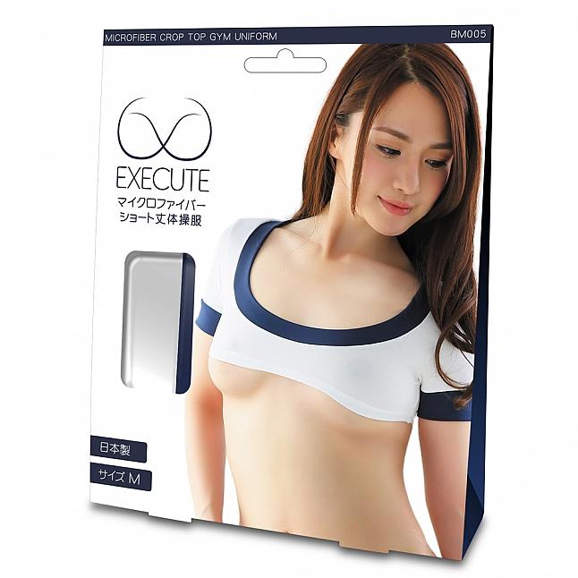 EXE CUTE - BM005 Classic Gym Clothes