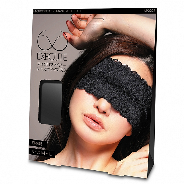EXE CUTE - MK008 Eye Mask with Lace