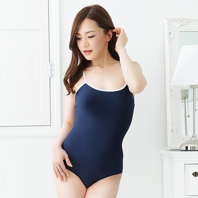 EXE CUTE - SS001 Standard School Swimwear
