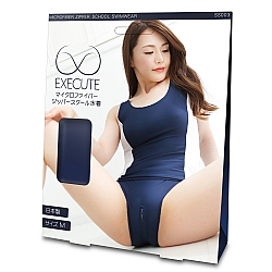 EXE CUTE - SS003 一件式拉鍊泳衣