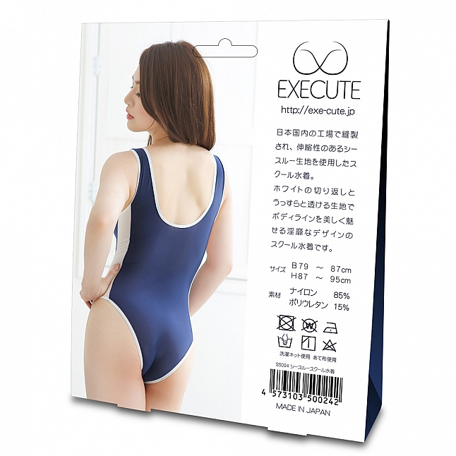 EXE CUTE - SS004 Sheer School Swimwear