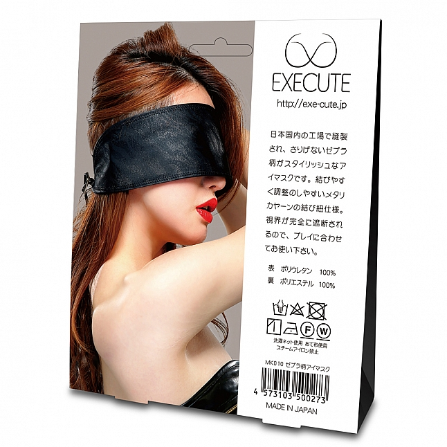 EXE CUTE - MK010 Zebra Pattern Eye Mask