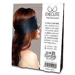 EXE CUTE - MK011 蛇紋舒適眼罩