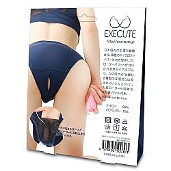 EXE CUTE - BM012 震蛋專用開檔短褲