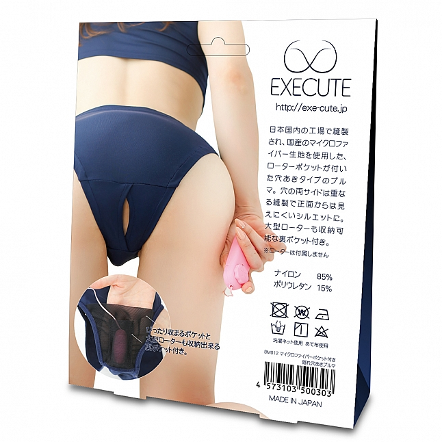 EXE CUTE - BM012 Open Crotch Bloomer with Pocket