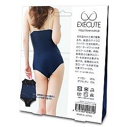 EXE CUTE - SS005 震蛋專用泳衣