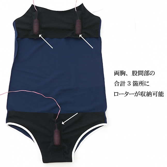 EXE CUTE - SS005 School Swimwear with Triple pockets