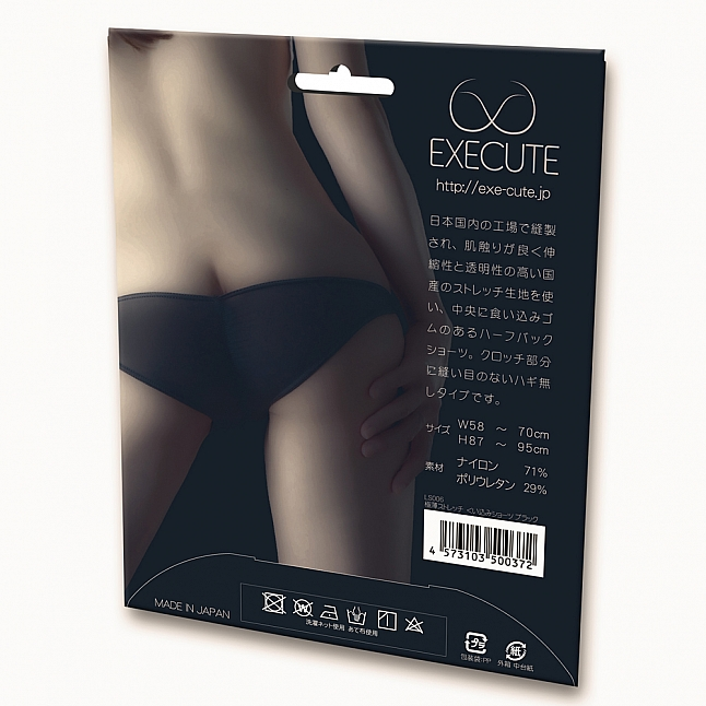 EXE CUTE - Ultra-Thin Stretch Wedgie Shorts