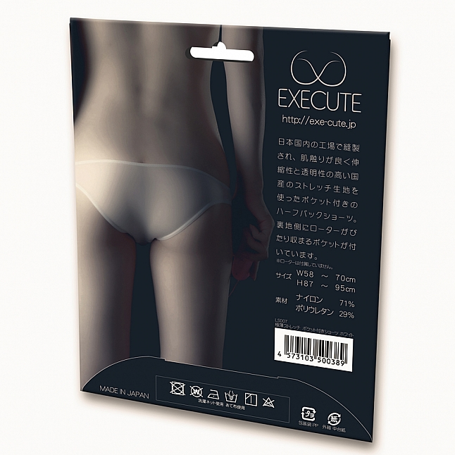 EXE CUTE - Ultra-Thin Stretch Shorts with Pocket