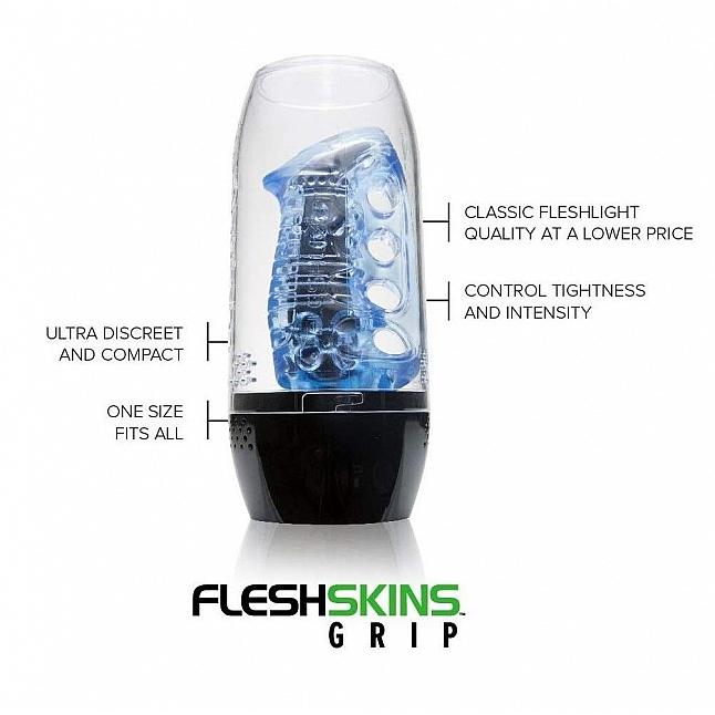 Fleshlight - Fleshskins Grip