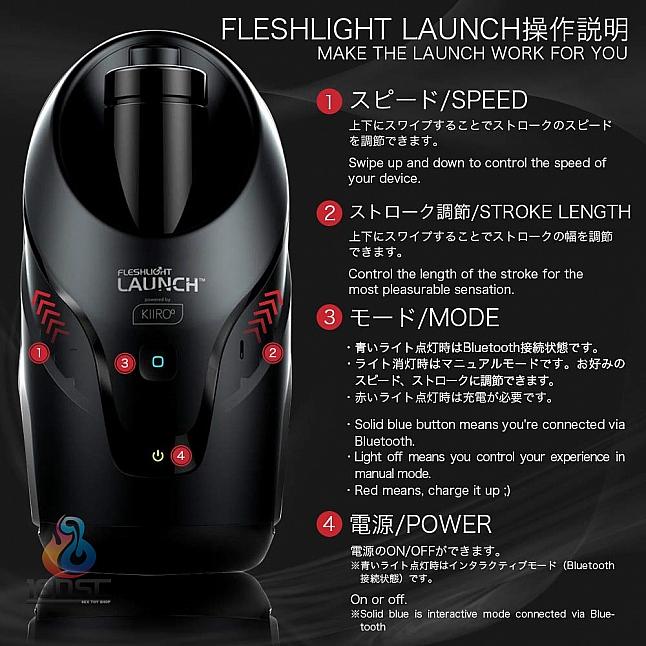 Fleshlight - Launch