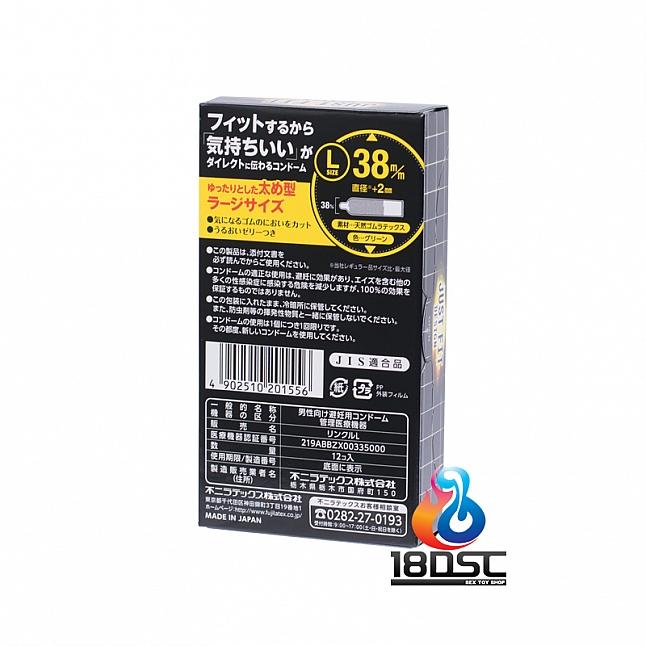 Fuji Latex - Just Fit Design L Size (Japan Edition)