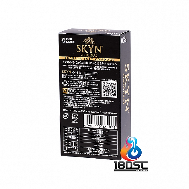 Fuji Latex - SKYN Premium Condom (Japan Edition)