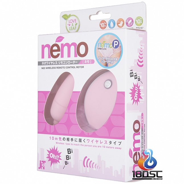 J Toyz - NEMO Wireless Remote Control Rotor Pink