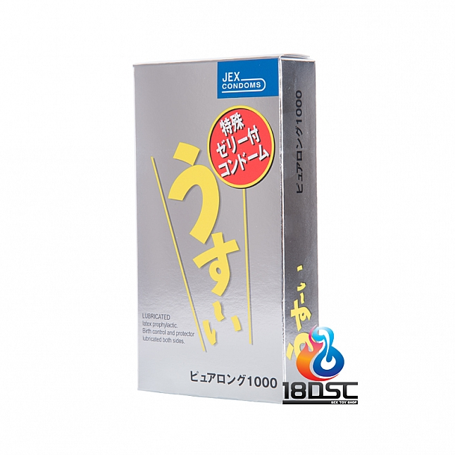 JEX - Pure Long (Japan Edition)