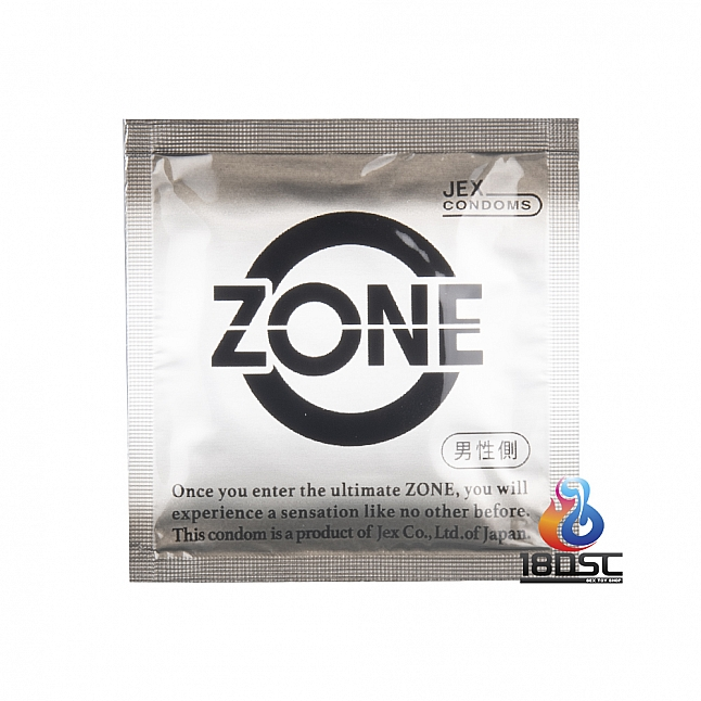 JEX - Zone Trial Pack 1pc