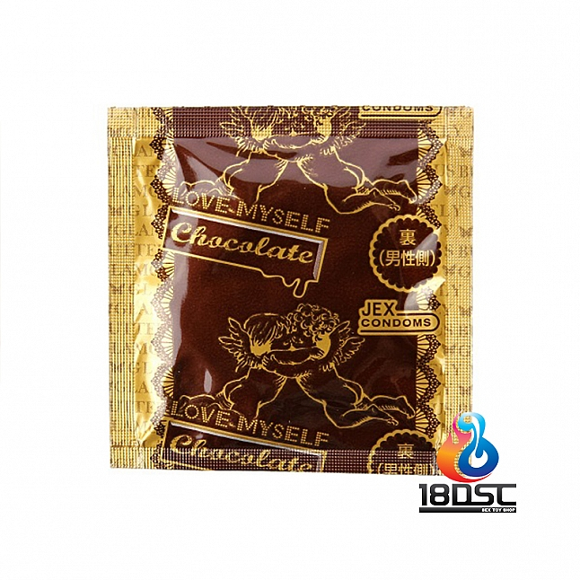 JEX - Glamourous Butterfly Chocolate (Japan Edition)
