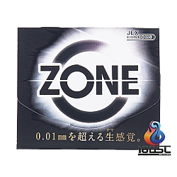 JEX - Zone 地帶 試用單片裝