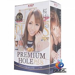 KMP - Premium Hole Plus 櫻里緒 (桜りお)