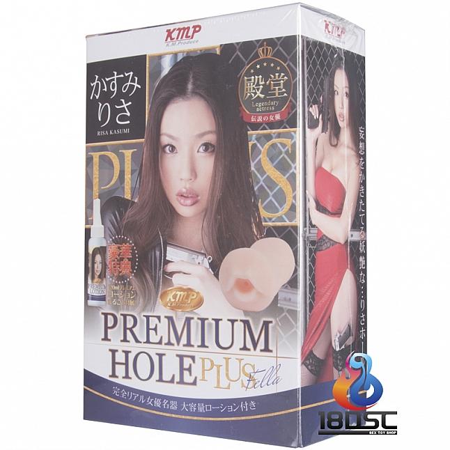 KMP - Premium Hole Plus Fella Risa Kasumi