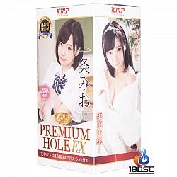 KMP - Premium Hole EX 一條美緒 (一条みお)