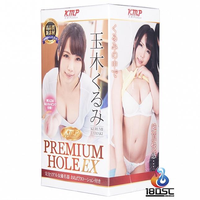 KMP - Premium Hole EX Kurumi Tamaki