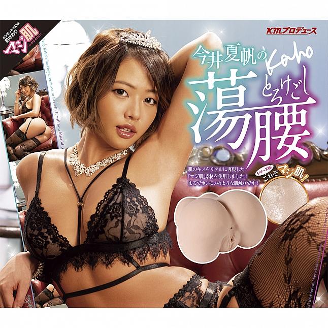 KMP - Maji Hada Kaho Imai Torokegoshi Rapturous Hips