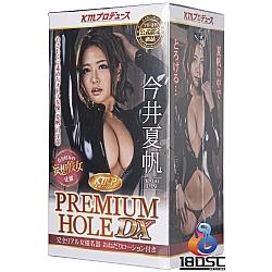 KMP - Premium Hole DX 今井夏帆