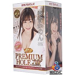 KMP - Premium Hole DX 奏音花音 (奏音かのん)