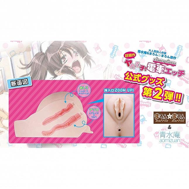 KMP - Akari Chan Yareruko! Densha Ecchi Train Sex Girl Butts