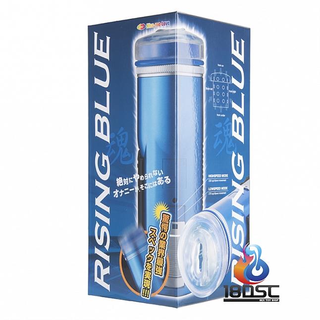 Kiss Me Love - Rising Blue 藍魂