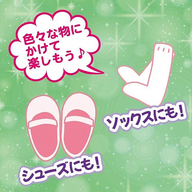 Ligre - Sacred Smell Hijiri Feet Fragrance Bottle 30ml