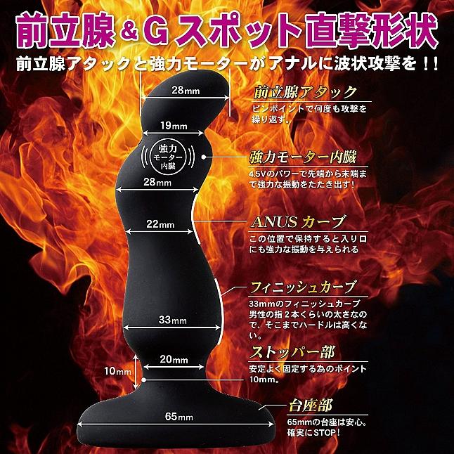 Love Factor - Back Fire 10 Anus Kick Vibrating Prostate Massager