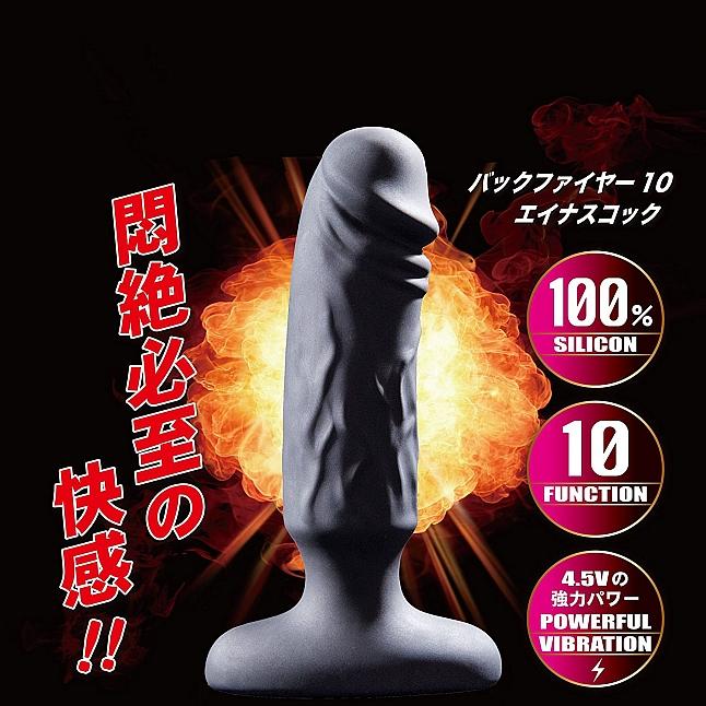 Love Factor - Back Fire 10 Anus Cock Realistic Dildo Vibrator