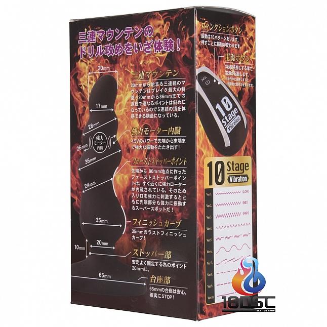 Love Factor - Back Fire 10 Anus Break Anal Vibrator