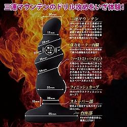 Love Factor - Back Fire 10 Anus Break 後庭震動器