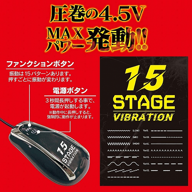 Love Factor - Back Fire 15 Enema Anal Vibrator
