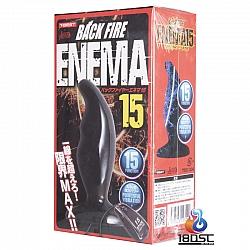 Love Factor - Back Fire 15 Enema 後庭震動器