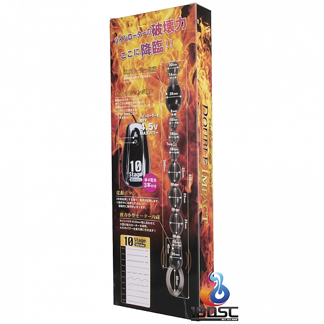 Love Factor - Back Fire 10 Double Impact Anal Beads Vibrator