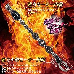 Love Factor - Back Fire 10 Double Impact 後庭拉珠震動器