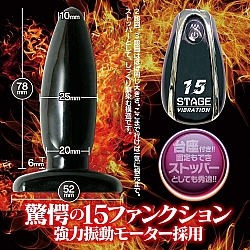 Love Factor - Back Fire 15 Master Power Vol.1 後庭震動器